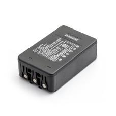 Baterija  AUTEC R0BATT00E12A0, LPM04 7,4V 5000mAh  DYNAMIC DJM, DJR, MYR, FJR