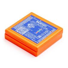 Baterija  Danfoss / Ikusi BT06K, 2303692, FUA49 4,8V 600mAh TM70, TM70/1, T70/2, T71, T72, RAD-TS, RAD-TF